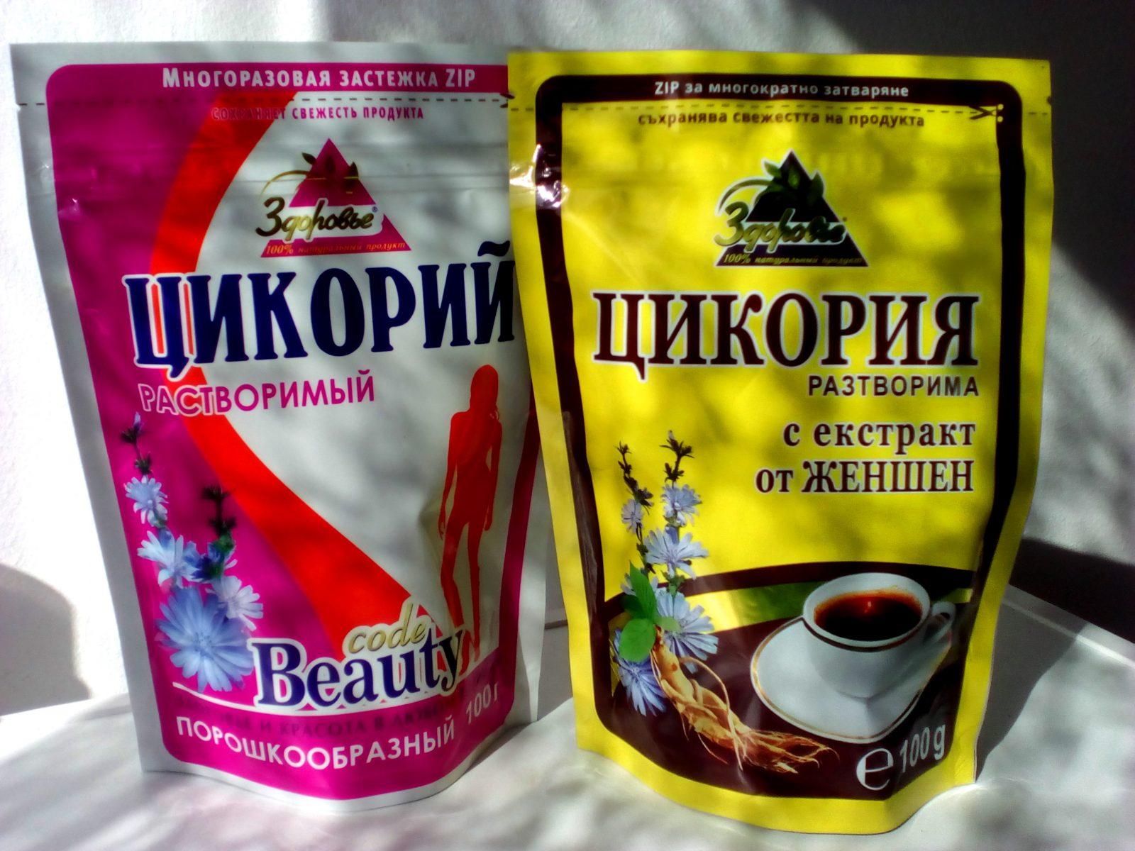 Цикория за ободряване и добър метаболизъм (вместо кафе)